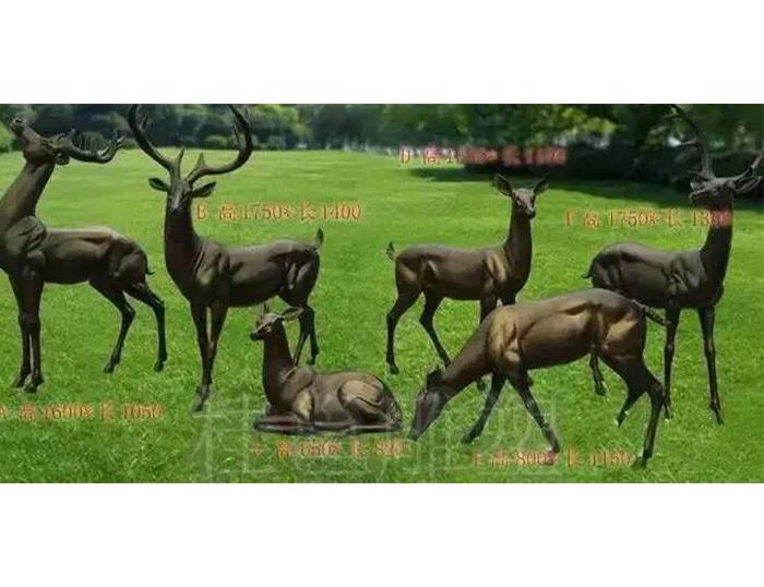 梅花鹿铜雕
