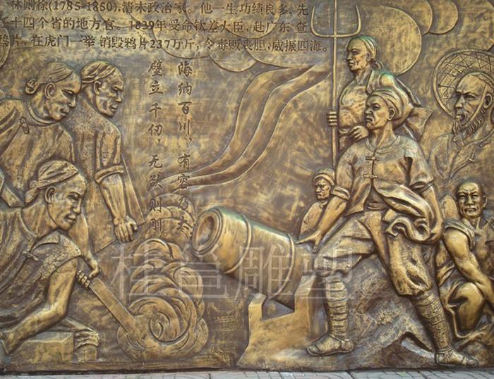 广西专业古代人物必威体育安卓设计