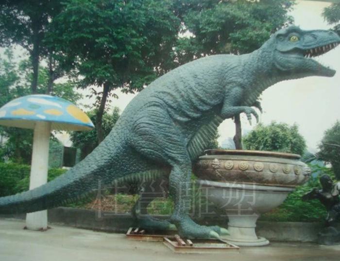 恐龙必威体育安卓