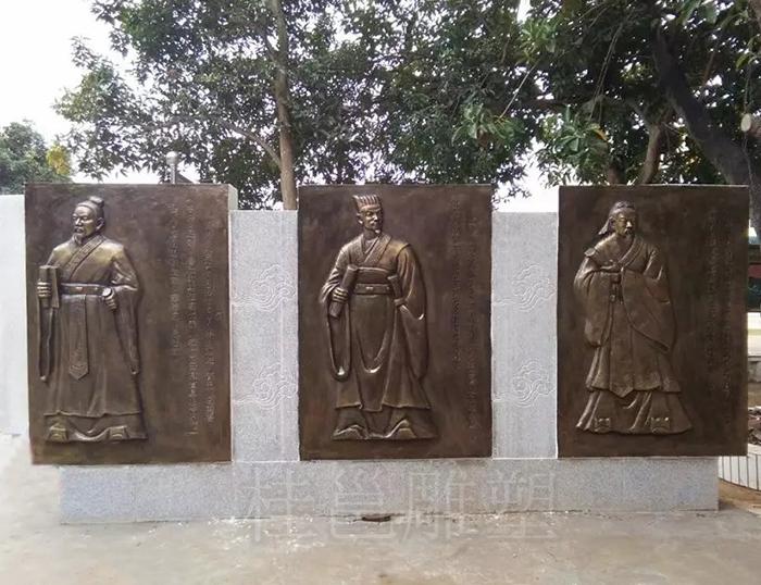 校园名人浮雕