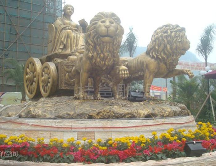 狮子必威体育安卓