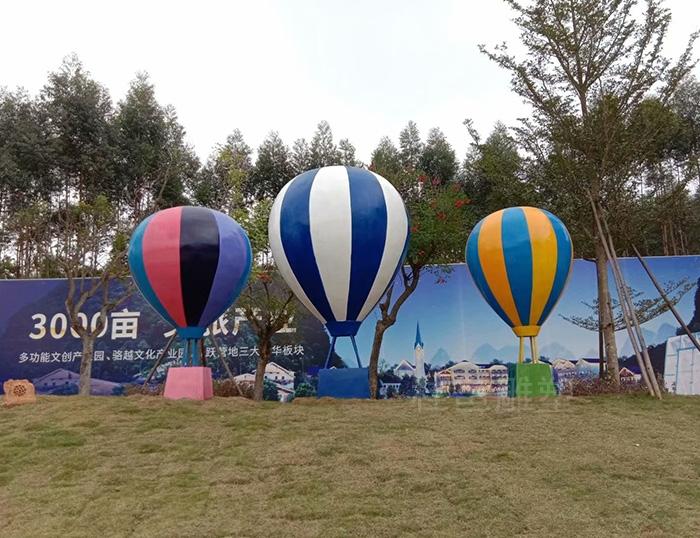 热气球必威体育安卓