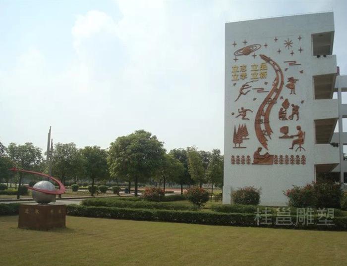 广州市番禺蚬涌小学浮雕