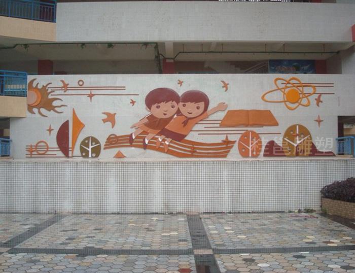 广州市京溪小学所做的浮雕