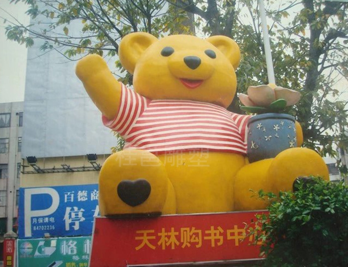 本厂为广州市番禺区百德商场所做做的门饰