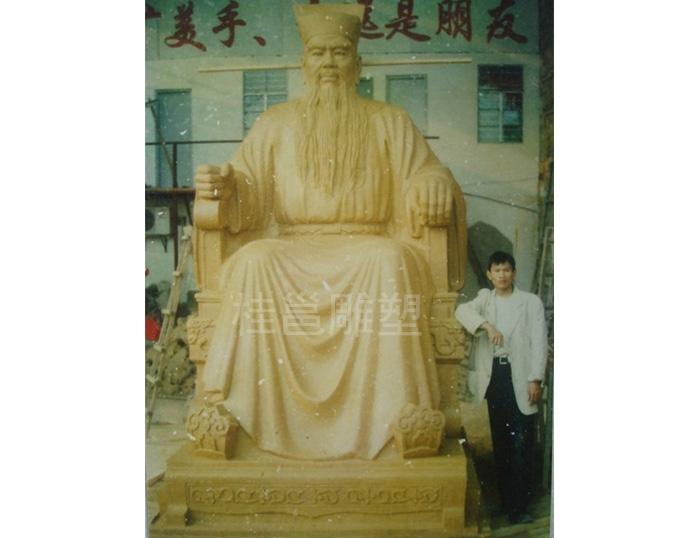 本厂为广东肇庆包公祠所做的包公像