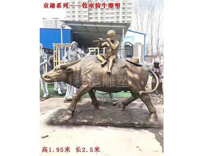 铜牛必威体育安卓