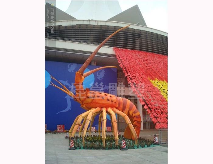 龙虾必威体育安卓