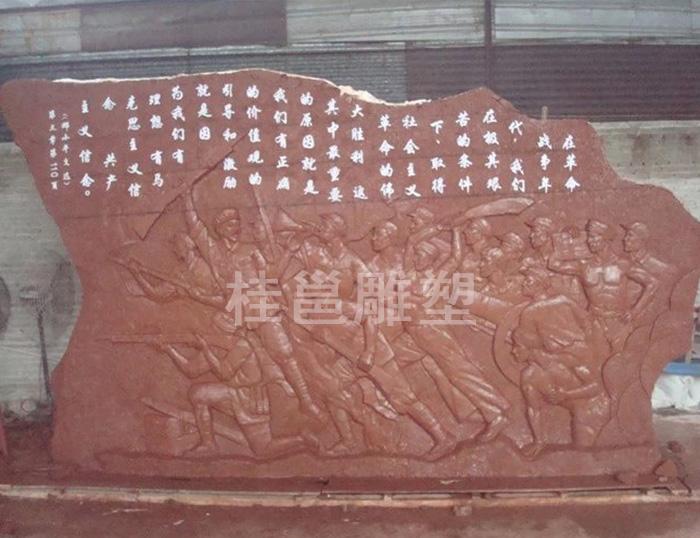 本厂为广州市番禺区沙湾镇滴水岩公园所做的纪念碑泥稿