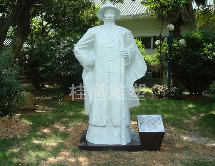 本厂为广州市番禺区沙湾镇文化广场所做余成龙雕塑