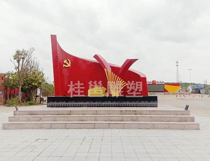 红革命雕塑