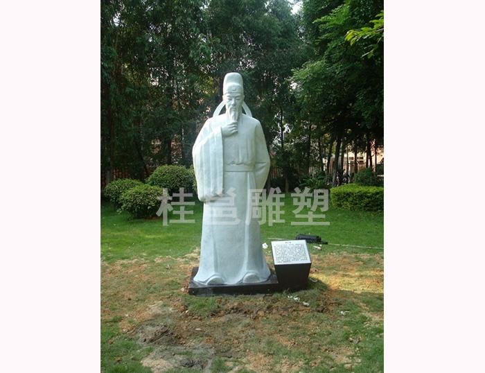 文化人物雕塑