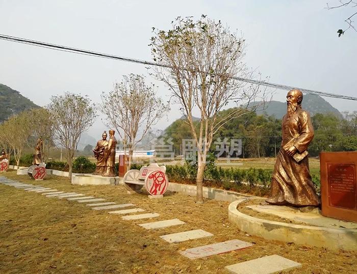 公园文化雕塑